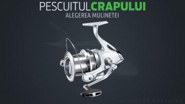 Pescuitul crapului | Mulineta