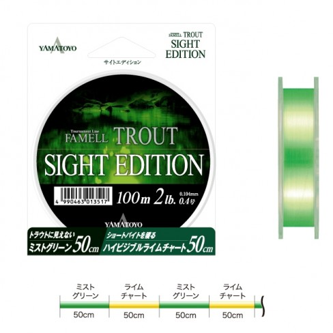 Fir Monofilament Yamatoyo Famell Trout Sight Edition Mist Green/Lime Chart 150m