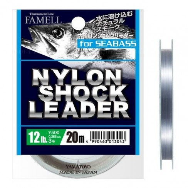 Fir Monofilament Yamatoyo Nylon Shock Leader, Gri, 20m