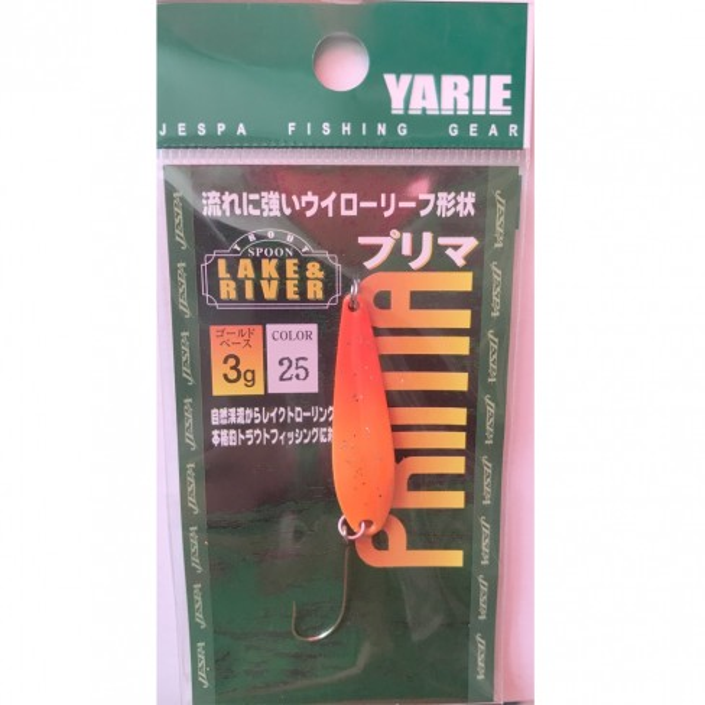 Lingurita Oscilanta Yarie-Jespa Prima, Gold Base 25-G, 3g
