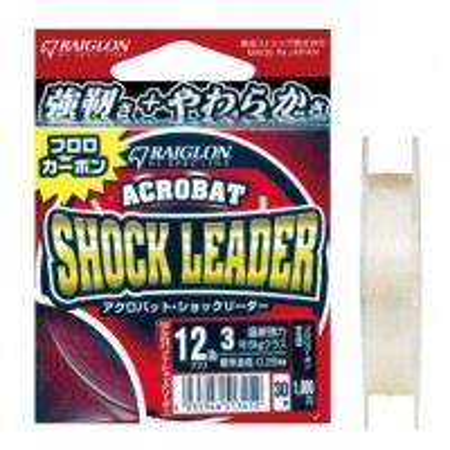 Fir Fluorocarbon Raiglon Acrobat Shock Leader, 30m