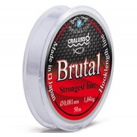 Fir Monofilament Inaintas Cralusso Brutal, 50m