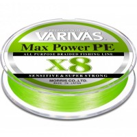 Fir Textil Varivas Power PE X8, Lime Green Fluo, 150m