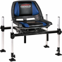 Scaun Modular Trabucco Genius Box Feeder Station