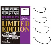 Carlige Offset Varivas Nogales Hooking Master Limited Edition Monster Class